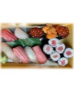 Take sushi set (12 pcs Nigiri Sushi + 1 kind Maki)