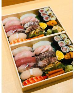 Matsu Sushi Moriawase (9 pcs Nigiri Sushi + 1 kind Maki)